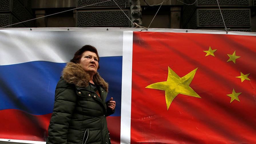 Товарооборот России и Китая увеличился на 8,5% за два месяца 2021 года