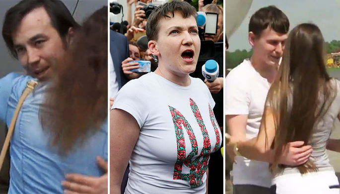 Евгений Ерофеев, Надежда Савченко и Александр Александров