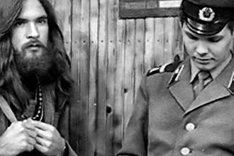 Хиппи в СССР, 1979 год