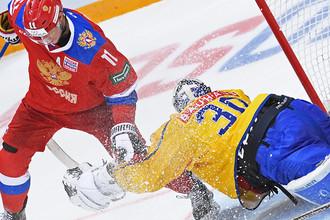 Игрок сборной России Сергей Андронов и вратарь сборной Швеции Виктор Фаст во время матча между Россией и Швецией в Москве, 14 декабря 2017 года
