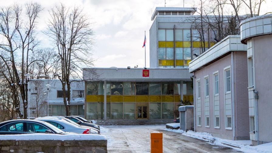Здание посольства Российской Федерации в Швеции