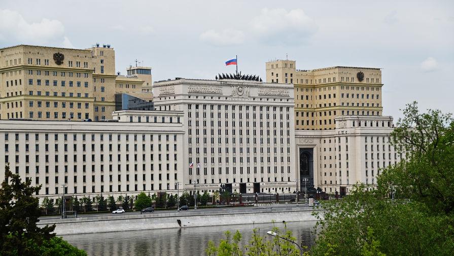 Минобороны РФ вызвало военного атташе США из-за инцидента в Японском море