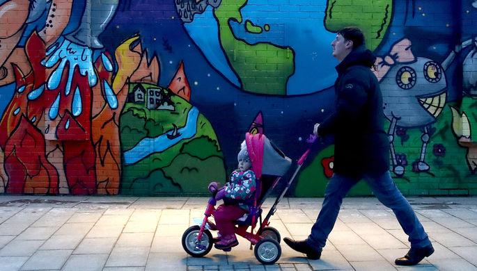 «Выплата небольшая, но значимая»: что получат семьи с детьми