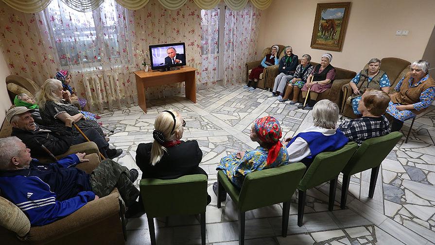 Дома интернаты для престарелых и инвалидов в россии дома престарелых в юао москвы
