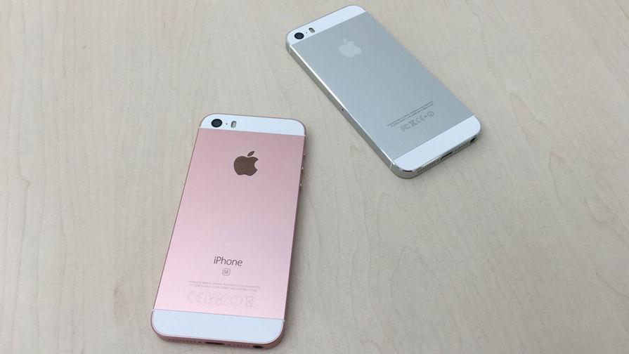Iphone 0682 цена телефон samsung с160 и с 170