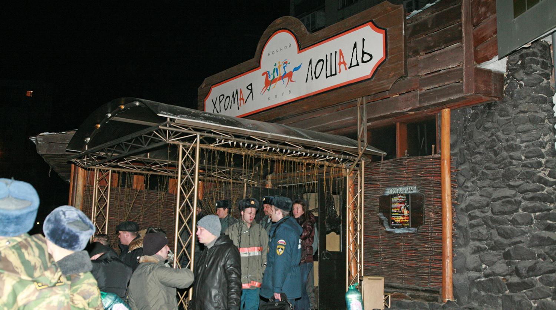 О пожаре ночного клуба в перми стройка ночного клуба