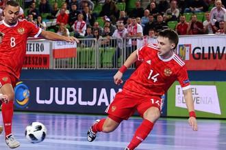 Сборная России по мини-футболу на чемпионате Европы