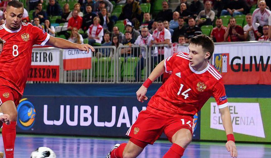 Минифутбол россия испания чемпионат мира