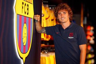 Нападающий Антуан Гризманн после перехода в «Барселону».