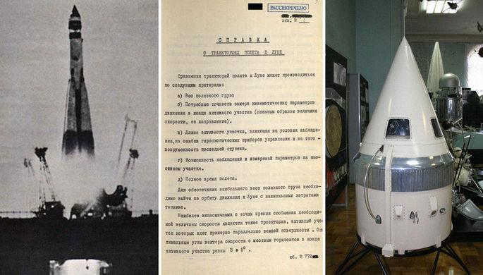 Секретные документы: как СССР летал к Луне