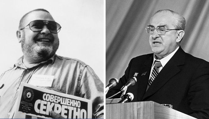 Юлиан Семенов и Юрий Андропов