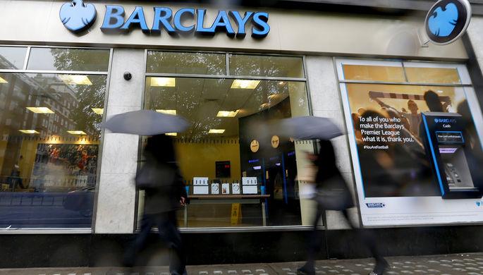 Что, где и с кем: как банк Barclays следит за сотрудниками