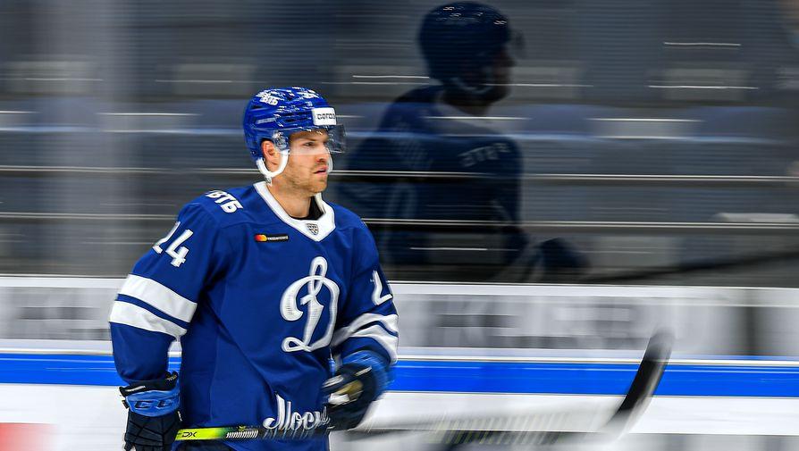Игрок ХК «Динамо» Оскар Линдберг