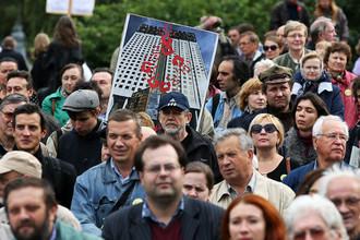 В Москве состоялся несанкционированный митинг противников реформы РАН