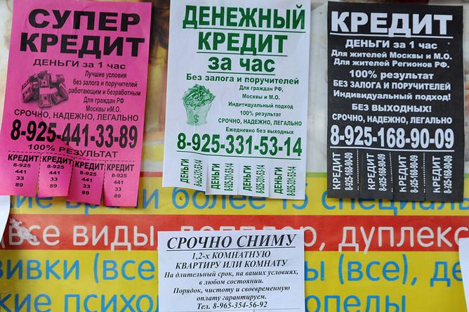 деньги под залог недвижимости в спб легально и срочно номер телефона миг кредит в тюмени