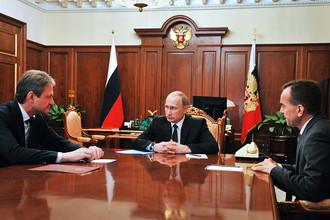 Александр Ткачев, Владимир Путин и экс-заместитель губернатора Краснодарского края Вениамин Кондратьев во время встречи в Кремле