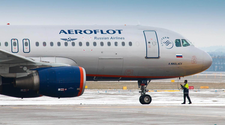 Купить авиабилеты по президентской программе в крым 2015 билеты на самолет в ташкенте в нюйорк хаво юллар