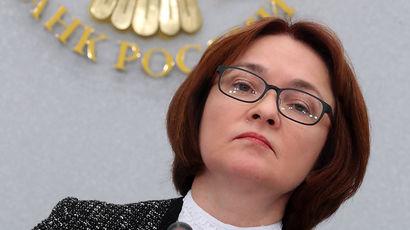 Эксперты Центробанка рассказали о рисках ослабления рубля