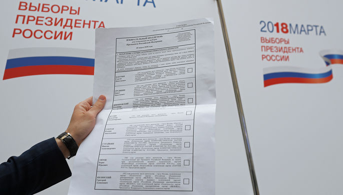 Заявка на изменения: Госдума продлила прием поправок к Конституции