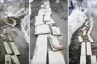 Кадры из видео о состоянии дорог Южно-Сахалинска, коллаж «Газеты.Ru»