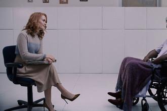 Кадр из фильма «Стекло» (2019)