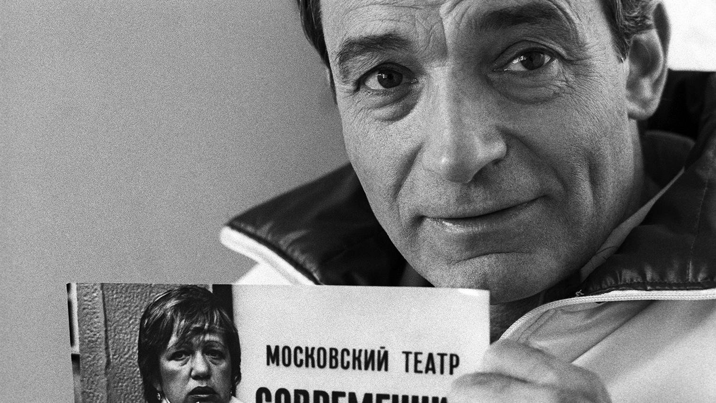 Валентин Гафт, 1988 год