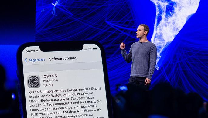 «Мы не можем больше закрывать глаза»: Apple запретило приложениям слежку
