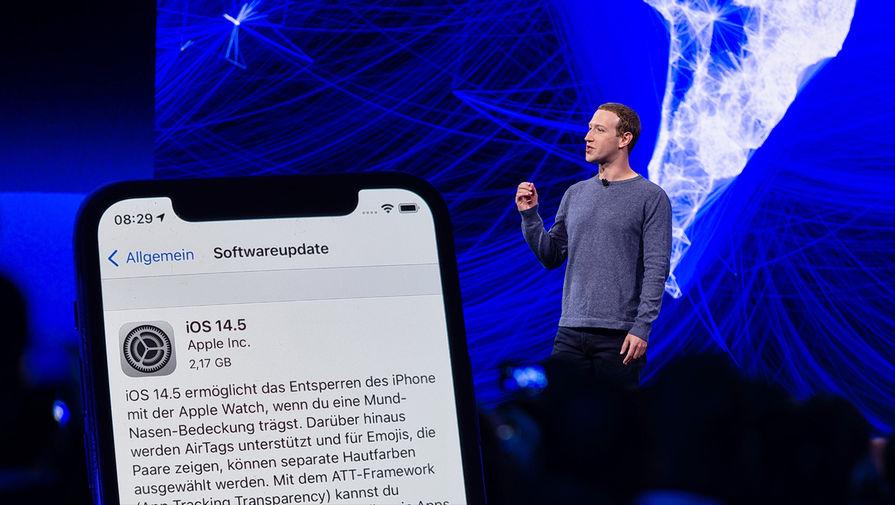 Apple запустила новую версию iOS, которая не дает приложениям отслеживать пользователей