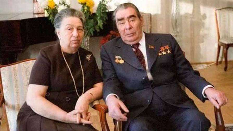 Виктория и Леонид Брежневы