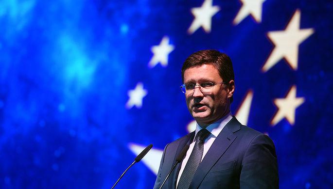 Министр энергетики РФ Александр Новак выступает на церемонии вручения Международной энергетической...