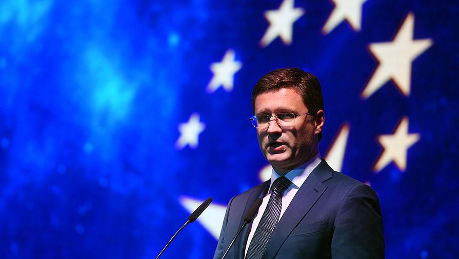 Новак назвал главу российской делегации на форуме в Давосе