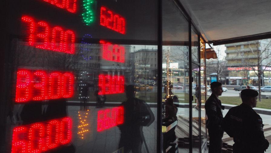 Курс евро поднялся до 91 рубля, доллар превысил 77 рублей