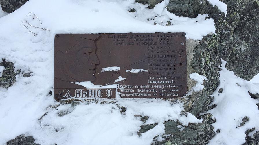 Прокурор рассказал, как будет ночевать на перевале Дятлова