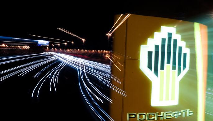 «Роснефть» и «Яндекс» объединяют усилия