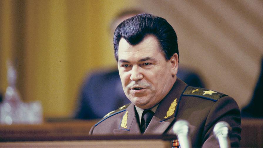 Умер последний министр обороны СССР