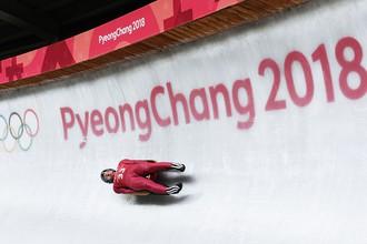 Олимпийский спортсмен из России Роман Репилов на Олимпиаде-2018
