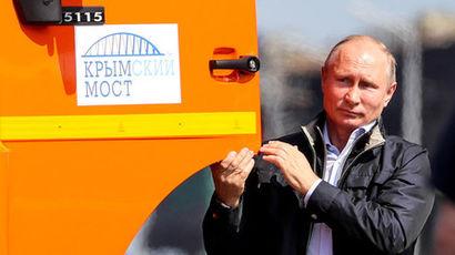 Как Путин за 16 минут проехал по Крымскому мосту