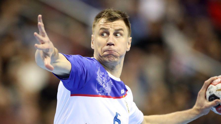 Капитан сборной России по гандболу Даниил Шишкарёв