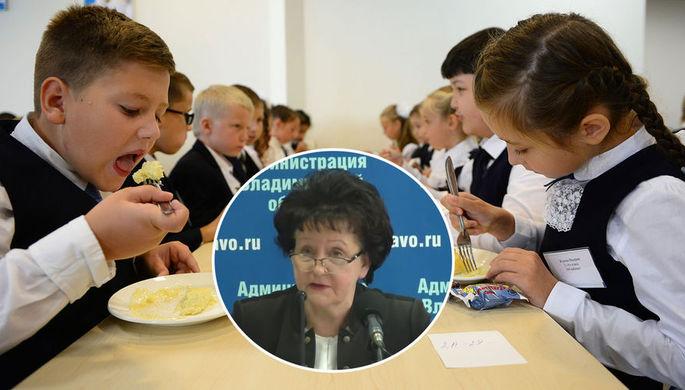 Скандал с чиновницей: питание школьников повесили на родителей