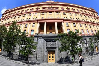 Здание Федеральной службы безопасности (ФСБ) на Лубянской площади в Москве, 2018 год