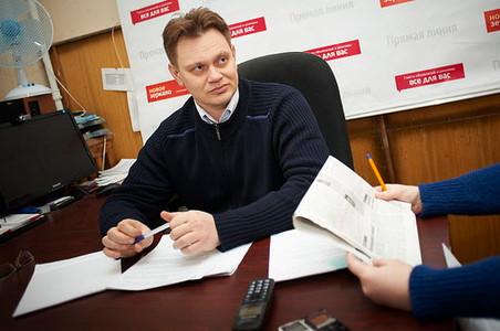 Кредит онлайн дельта банк украина