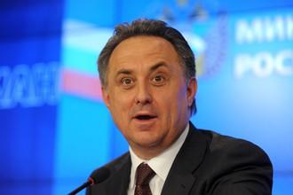 По словам Мутко, Круг кандидатов на пост главного тренера сборной России по футболу определен