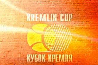 Кубок Кремля не пользуется интересом