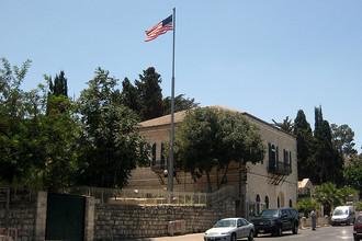 Консульство США в Иерусалиме