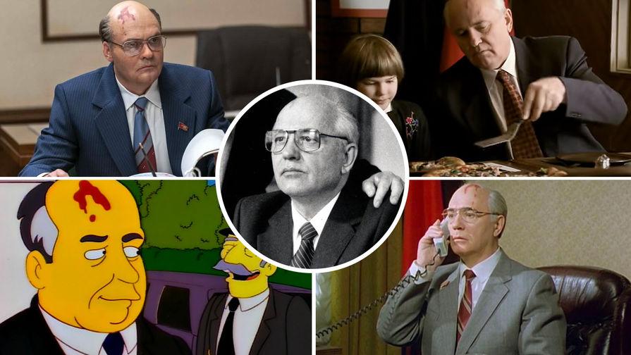 Симпсоны, пицца и Чернобыль: Горбачев на экране
