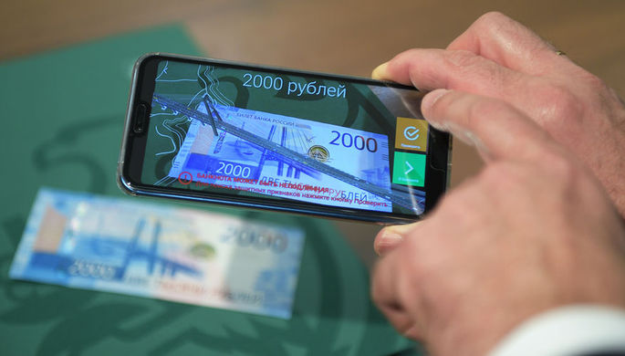 Новосибирск вошел в лидеры по числу фальшивомонетчиков