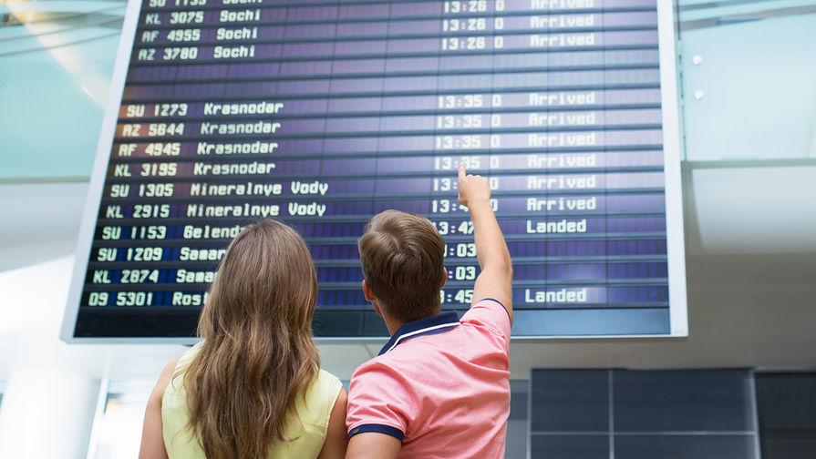 В Германии сотрудники аэропортов объявили забастовку