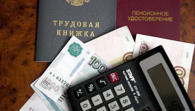 Артисты, депутаты и судьи: кто шикует на пенсии