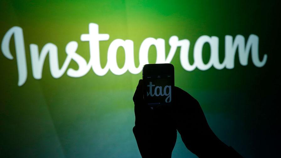 В работе приложения Instagram произошел сбой