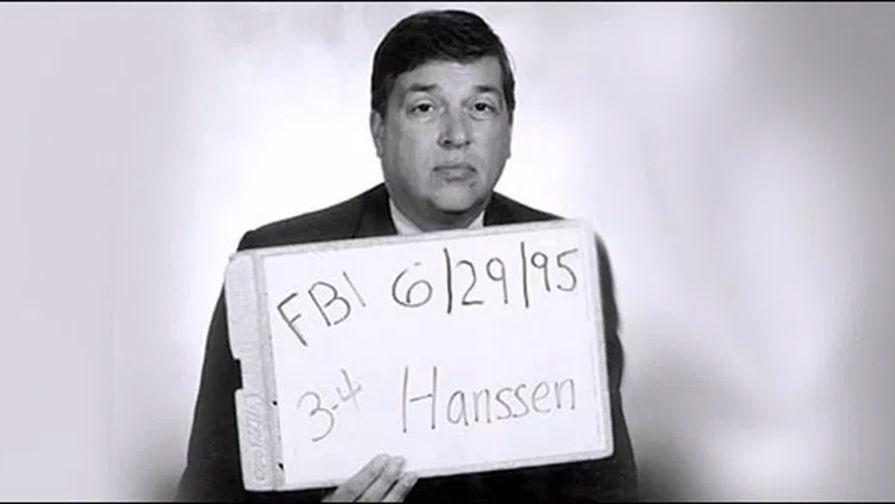 Сотрудник ФБР Роберт Хансен